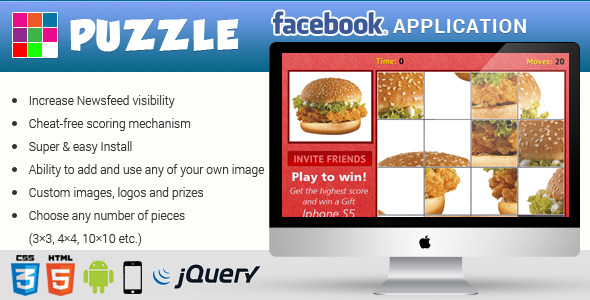 Facebook Puzzle Game Contest Application