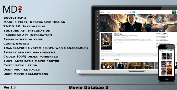 Movie Database 2