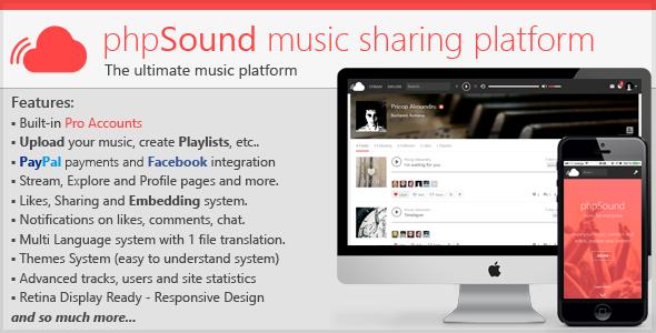 Music Sharing Platform