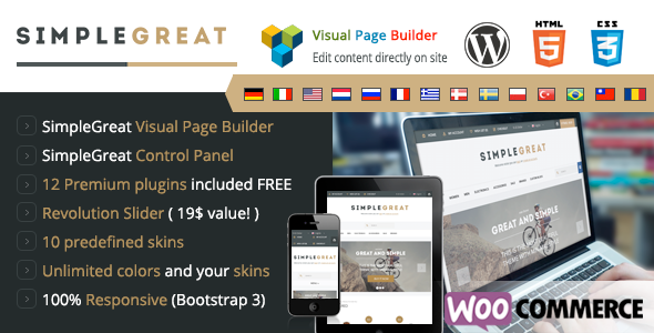 SimpleGreat - Premium WordPress WooCommerce theme